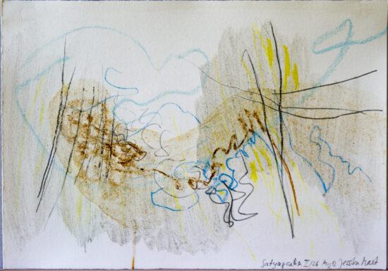 Satyagraha II: 26-teilige Serie,Gesteinsmehle, Kreide, Bleistift, Pigmente auf Papier,August 2012