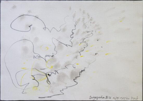 Satyagraha IV: 26-teilige Serie,Gesteinsmehle, Kreide, Bleistift, Pigmente auf Papier,August 2012