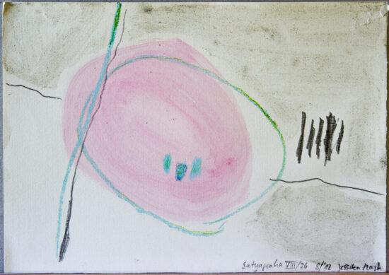 Satyagraha VIII: 26-teilige Serie,Gesteinsmehle, Kreide, Bleistift, Pigmente auf Papier,August 2012